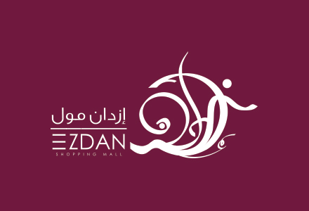 Ezdan Mall Brochure